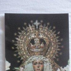 Postales: RECUERDO SOLEMNE MISA.VIRGEN MACARENA.CARDENAL BUENO MONREAL.SEVILLA 1981. Lote 164311362