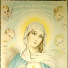 Postales: TARJETA POSTAL RELIGIOSA. INMACULADO CORAZON DE LA VIRGEN MARIA.. Lote 164316482