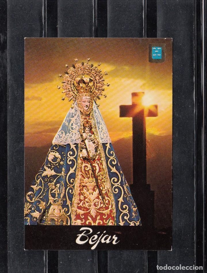 Nº 24 BEJAR. NTRA. SRA. DEL CASTAÑAR (Postales - Postales Temáticas - Religiosas y Recordatorios)