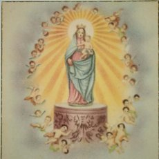 Postales: TARJETA POSTAL RELIGIOSA. ALABANZA A MARIA SANTISIMA EN ZARAGOZA.. Lote 164642798