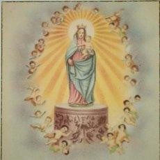 Postales: TARJETA POSTAL RELIGIOSA. ALABANZA A MARIA SANTISIMA EN ZARAGOZA.. Lote 164642922