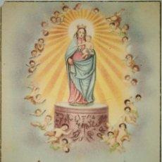 Postales: TARJETA POSTAL RELIGIOSA. ALABANZA A MARIA SANTISIMA EN ZARAGOZA.. Lote 164642938