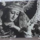 Postales: RECUERDO NOVENARIO.HERMANDAD VIRGEN REINA DE TODOS LOS SANTOS.SEVILLA 1975. Lote 165113562