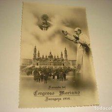 Postales: RECUERDO DEL CONGRESO MARIANO , ZARAGOZA 1954, SIN CIRCULAR.. Lote 165466818