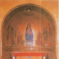 Postales: == A1157 - POSTAL - DORMITIO JERUSALEM - BAVAROAN ALTAR. Lote 165713370