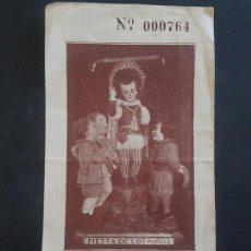 Postales: SAN VICENTE FERRER ANTIGUA ESTAMPA RECUERDO VALENCIA. Lote 166156854