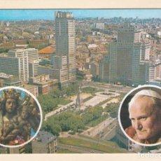 Postales: POSTAL VISITA DEL PAPA JUAN PABLO II. MADRID 1 (1982). Lote 166455898