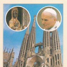 Postales: POSTAL VISITA DEL PAPA JUAN PABLO II. BARCELONA 2 (1982). Lote 166455990