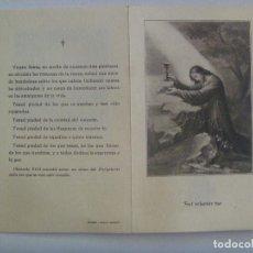 Postales: RECORDATORIO DEL INFANTE ALFONSO DE BORBON FALLECIDO EN ESTORIL, 1956.. Lote 166475942