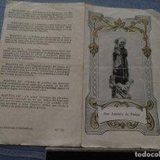Postales: OFERTA POR LOTES - ANTIGUA ESTAMPA RELIGIOSA - DIPTICO SAN ANTONIO DE PADUA. Lote 166488278
