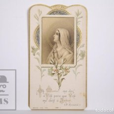 Postales: ANTIGUA ESTAMPA RELIGIOSA ART NOUVEAU - VIRGEN MARÍA - BOUASSE JEUNE, PARÍS. Lote 167324660