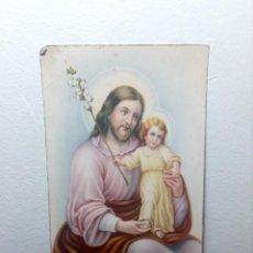 Postales: ANTIGUA POSTAL RELIGIOSA DE LOS AÑOS 50 DE SAN JOSÉ CON EL NIÑO JESÚS. (CIRCULADA) REF: 290/300. Lote 167617656