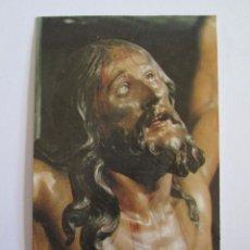 Postales: ESTAMPA SANTISIMO CRISTO DE LA EXPIRACION - CACHORRO - TRIANA - SEVILLA - . Lote 167732908