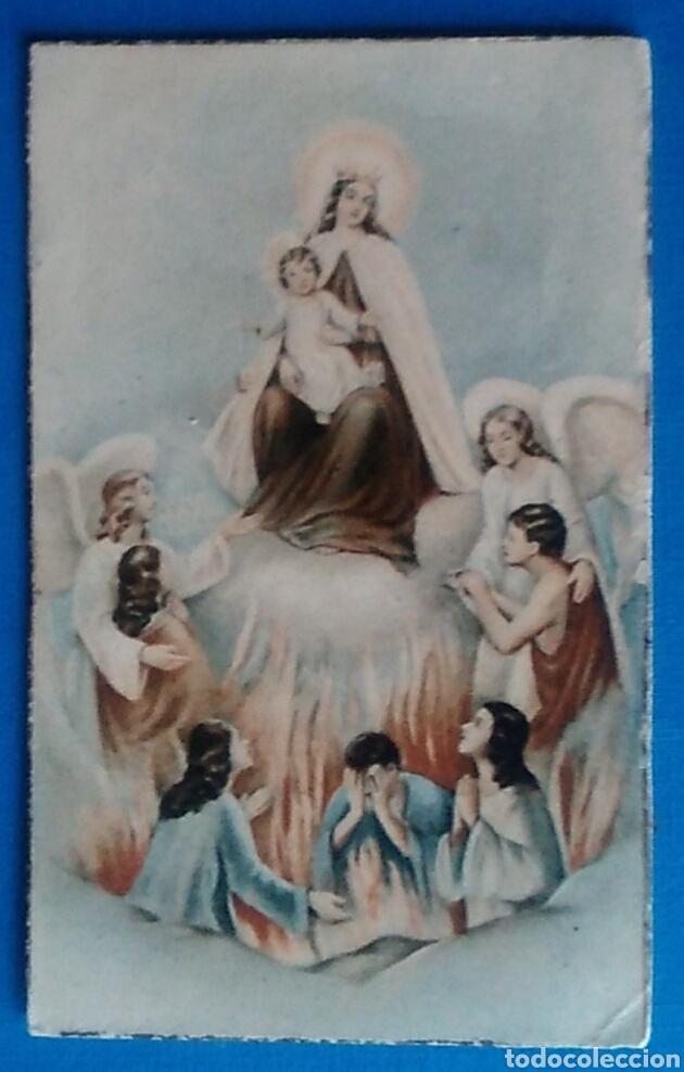 BONITA ESTAMPA RELIGIOSA ANTIGUA NUESTRA SEÑORA DEL CARMEN (Postales - Postales Temáticas - Religiosas y Recordatorios)