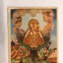 Postales: ALCARAZ (ALBACETE). ESTAMPA RELIGIOSA NTRA. SRA. MARÍA SANTÍSIMA DE CORTES (H.1940?). Lote 168009998
