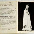 Postales: ANTIGUA ESTAMPITA - IMAGEN PEREGRINA DE NTRA. SRA. DEL ROSARIO DE FÁTIMA - 1975. Lote 168091580