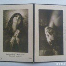 Postales: RECORDATORIO DE SEÑORA FALLECIDA EN SEVILLA EN 1948. Lote 168116832