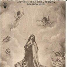 Postales: POSTAL *APOTEÓSIS DE LA BEATA TERESITA DEL NIÑO JESÚS*. Lote 168234612