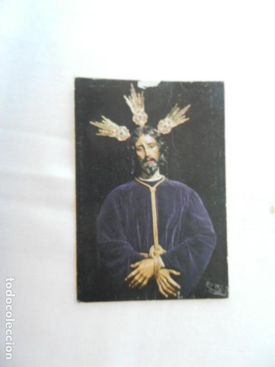 ESTAMPA NTRO. PADRE JESÚS CAUTIVO - PARROQUIA SANTA GENOVEVA SEVILLA. (Postales - Postales Temáticas - Religiosas y Recordatorios)