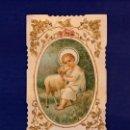 Postales: ESTAMPA RELIGIOSA DEL NIÑO JESÚS TROQUELADA.. Lote 168371928