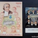 Postales: POSTAL BEATIFICACION MARTIRES DE ASTURIAS ( AÑO 1990 ) + ESTAMPA RECORDATORIO. Lote 168450820