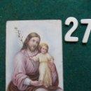 Postales: POSTAL RELIGIOSA ANTIGUA AÑOS 40 ESCRITA. Lote 168690008