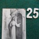 Postales: POSTAL RELIGIOSA ANTIGUA AÑOS 40 ESCRITA. Lote 168690192