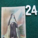 Postales: POSTAL RELIGIOSA ANTIGUA AÑOS 40 . Lote 168693520