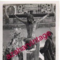 Postales: SEMANA SANTA SEVILLA - SANTISIMO CRISTO DE LAS AGUAS - ARRIBAS Nº 340. Lote 168722036