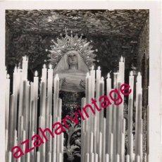 Postales: SEVILLA. SEMANA SANTA. NTRA. SRA. DE LAS AGUAS. CAPILLA DEL MUSEO. ED. ARRIBAS, Nº 343. SIN CIRCULAR. Lote 168722680