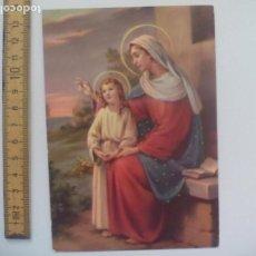 Postales: SANTA ANA. SANTUS - 40. 1970. SIN CIRCULAR. POSTAL RELIGIOSA. POSTCARD. Lote 168755048