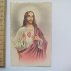 Postales: SAGRADO CORAZÓN DE JESÚS. D. 49. SIN CIRCULAR POSTAL RELIGIOSA. POSTCARD. Lote 168755640