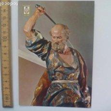 Postales: Nº 53 MURCIA MUSEO DE SALZILLO. ESCUDO DE ORO. SIN CIRCULAR POSTAL RELIGIOSA. POSTCARD. Lote 168755912