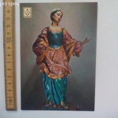 Postales: LA VERONICA. Nº 55 MURCIA MUSEO DE SALZILLO. ESCUDO DE ORO. SIN CIRCULAR POSTAL RELIGIOSA. POSTCARD. Lote 168755960
