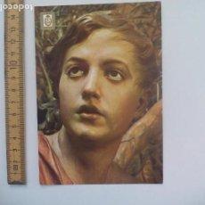 Postales: ORACION HUERTO Nº 46 MURCIA MUSEO DE SALZILLO ESCUDO DE ORO. SIN CIRCULAR POSTAL RELIGIOSA. POSTCARD. Lote 168756016