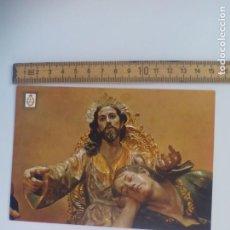 Postales: LA CENA Nº 43 MURCIA MUSEO DE SALZILLO ESCUDO DE ORO. SIN CIRCULAR POSTAL RELIGIOSA. POSTCARD. Lote 168756072