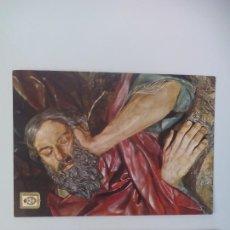 Postales: ORACION HUERTO Nº 48 MURCIA MUSEO DE SALZILLO ESCUDO DE ORO. SIN CIRCULAR POSTAL RELIGIOSA. POSTCARD. Lote 168756128