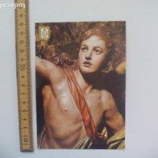 Postales: EL ANGEL Nº 79 MURCIA MUSEO DE SALZILLO ESCUDO DE ORO. SIN CIRCULAR POSTAL RELIGIOSA. POSTCARD. Lote 168756304
