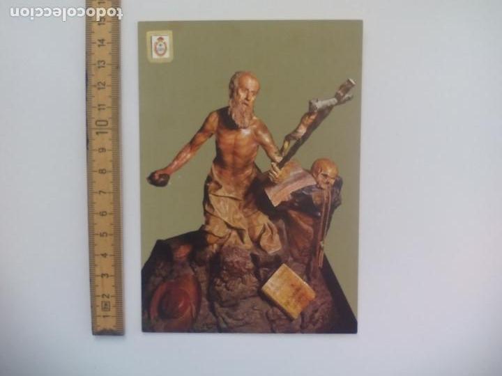 SAN GERONIMO Nº 77 MURCIA MUSEO DE SALZILLO ESCUDO DE ORO. SIN CIRCULAR POSTAL RELIGIOSA. POSTCARD (Postales - Postales Temáticas - Religiosas y Recordatorios)