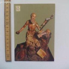 Postales: SAN GERONIMO Nº 77 MURCIA MUSEO DE SALZILLO ESCUDO DE ORO. SIN CIRCULAR POSTAL RELIGIOSA. POSTCARD. Lote 168756408
