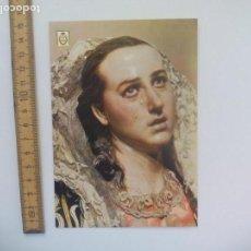 Postales: LA DOLOROSA Nº 61 MURCIA MUSEO DE SALZILLO ESCUDO DE ORO. SIN CIRCULAR POSTAL RELIGIOSA. POSTCARD. Lote 168756516