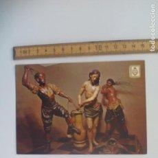 Postales: LOS AZOTES Nº 52 MURCIA MUSEO DE SALZILLO ESCUDO DE ORO. SIN CIRCULAR POSTAL RELIGIOSA. POSTCARD. Lote 168756580