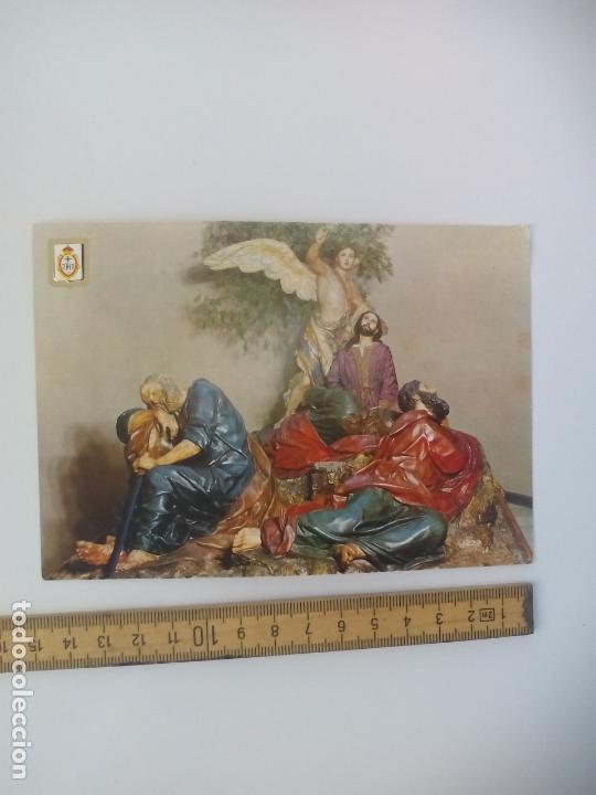 ORACION HUERTO Nº 44 MURCIA MUSEO DE SALZILLO ESCUDO DE ORO. SIN CIRCULAR POSTAL RELIGIOSA. POSTCARD (Postales - Postales Temáticas - Religiosas y Recordatorios)
