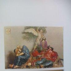 Postales: ORACION HUERTO Nº 44 MURCIA MUSEO DE SALZILLO ESCUDO DE ORO. SIN CIRCULAR POSTAL RELIGIOSA. POSTCARD. Lote 168756740