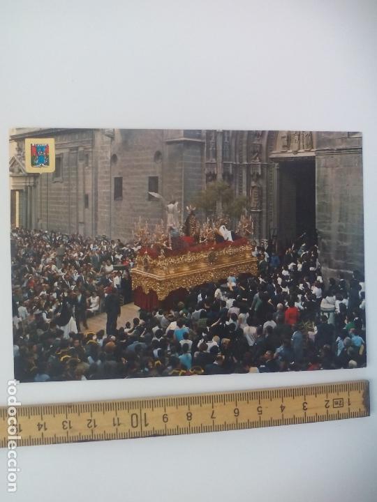Nº 170 SEVILLA SEMANA SANTA JESÚS EN EL HUERTO. ESCUDO DE ORO. SIN CIRCULAR POSTAL RELIGIOSA. (Postales - Postales Temáticas - Religiosas y Recordatorios)