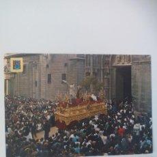 Postales: Nº 170 SEVILLA SEMANA SANTA JESÚS EN EL HUERTO. ESCUDO DE ORO. SIN CIRCULAR POSTAL RELIGIOSA.. Lote 168757140