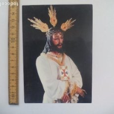 Postales: NUESTRO PADRE JESUS CAUTIVO SEMANA SANTA MALAGA. ESCUDO DE ORO SIN CIRCULAR POSTAL RELIGIOSA.. Lote 168757900