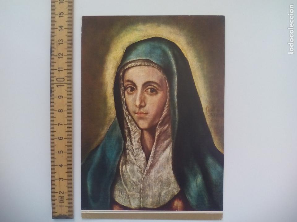 Nº 68 EL GRECO, VIRGEN MARÍA, MUSEO DEL PRADO 829, ESCUDO DE ORO. CIRCULADA POSTAL RELIGIOSA. (Postales - Postales Temáticas - Religiosas y Recordatorios)