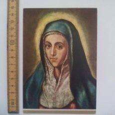Postales: Nº 68 EL GRECO, VIRGEN MARÍA, MUSEO DEL PRADO 829, ESCUDO DE ORO. CIRCULADA POSTAL RELIGIOSA.. Lote 168764492
