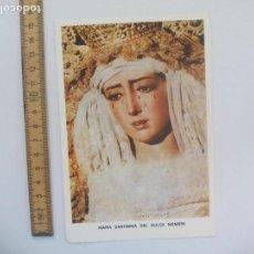 Postales: MARIA SANTISIMA DEL DULCE NOMBRE TARJETA TIPO POSTAL RELIGIOSA. POSTCARD. Lote 168766128